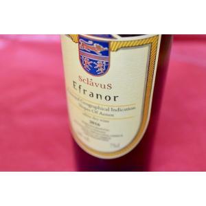 白ワイン ドメーヌ・スクラヴォス / エフラノール [2016]|wineholic