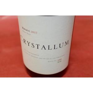 赤ワイン クリスタルム / マバベル・ピノ・ノワール [2017]|wineholic