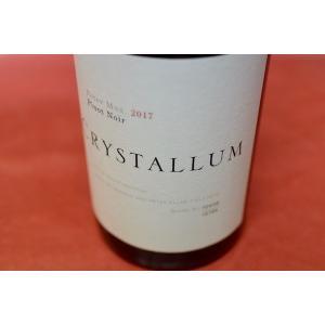 赤ワイン クリスタルム / ピーター・マックス・ピノ・ノワール [2017] wineholic
