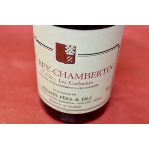 赤ワイン セラファン・ペール・エ・フィス / ジュヴレ・シャンベルタン・プルミエ・クリュ・レ・コルボー [2005]|wineholic