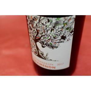 赤ワイン ドメーヌ・グラムノン / コート・デュ・ローヌ・ヴィラージュ・ヴァルレアス・エレモンテール [2017]|wineholic
