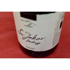 白ワイン クライ・ビエーレ・ゼミエ / マルヴァジーヤ・スウェッティ・ヤッコブ [2015]|wineholic