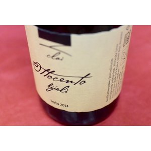 白ワイン クライ・ビエーレ・ゼミエ / オットチェント・ビエーリ [2014]|wineholic