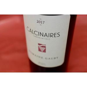 赤ワイン ドメーヌ・ゴビー / コート・デュ・ルーション・ヴィラージュ レ・カルシネール・ルージュ [2017]|wineholic