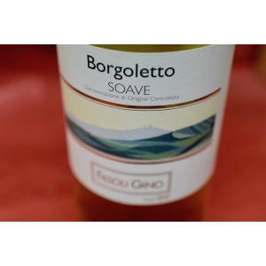 白ワイン ファゾーリ・ジーノ ソアーヴェ・ボルゴレット [2017]|wineholic