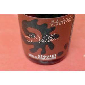 赤ワイン メゾン・プラントヴァン / コート・デュ・ローヌ・ルージュ・セギュレ 2016|wineholic