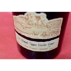 白ワイン ドメーヌ・ガヌヴァ / コート・デュ・ジュラ シャルドネ レ・グランテップ・ヴィエイユ・ヴィーニュ 2014|wineholic