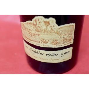 白ワイン ドメーヌ・ガヌヴァ / コート・デュ・ジュラ・シャルドネ・レ・グリフェ・ヴィエイユ・ヴィーニュ 2014|wineholic