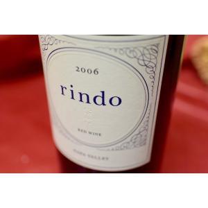 赤ワイン ゲンゾー・エステイト / リンド [2006]|wineholic