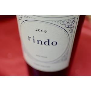 赤ワイン ゲンゾー・エステイト / リンド [2009]|wineholic