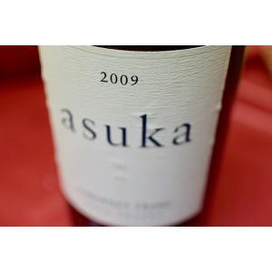 赤ワイン ゲンゾー・エステイト / アスカ [2009]|wineholic