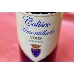シェリー バルデスピノ / カルデナル・アモンティリャード 375ml|wineholic
