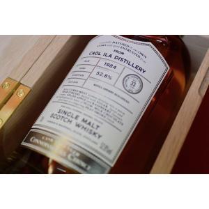 モルト・ウイスキー カリーラ・ディスティラリー・コニッサーズ・チョイス 1984y 33y 52.8% ゴードン&マクファイル|wineholic