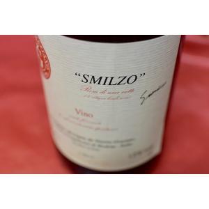 シャンパン(泡物) ヴィットーリオ・グラツィアーノ / スミルツォ [2017] 記載ロットRS14|wineholic