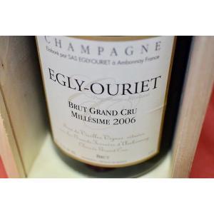 シャンパン(泡物) エグリ・ウーリエ / ブリュット・グラン・クリュ・ミレジメ [2006] ブリュット 1500ml(2018/12入荷分)|wineholic
