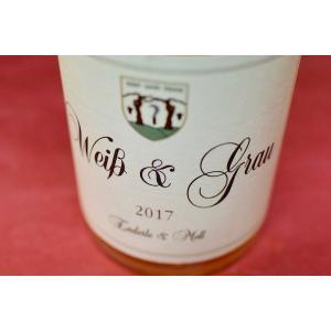 白ワイン エンデルレ・ウント・モル / ブルグンダー・ヴァイス・ウント・グラウ [2017]|wineholic