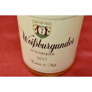 白ワイン エンデルレ・ウント・モル / ヴァイスブルグンダー・ムシェルカルク [2017]|wineholic