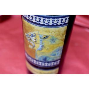 白ワイン ディディエ・ダグノー / ジュランソン・レ・ジャルダン・ド・バビロン・セック [2014]|wineholic