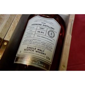 モルト・ウイスキー アードモア・コニッサーズ・チョイス  1987y 30y 56.9% ゴードン&マクファイル wineholic