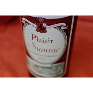赤ワイン シャトー・プレジール・ド・シオラック [2016]|wineholic