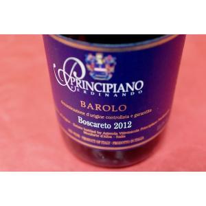 赤ワイン プリンチピアーノ・フェルディナンド /  バローロ・ボスカレート [2012]|wineholic