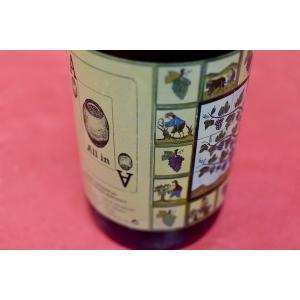 白ワイン ラウレアノ・セレス・モンタギュ(メンダール) / オール・イン・ブラン [2017]|wineholic