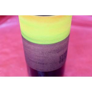 白ワイン セップ・ムスター / スガミネック [2015]|wineholic