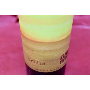 白ワイン セップ・ムスター / グレーフィン [2015]|wineholic