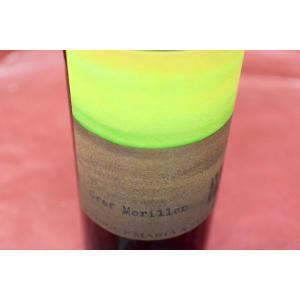 白ワイン セップ・ムスター / グラーフ・モリヨン [2014]|wineholic