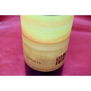 赤ワイン セップ・ムスター / ロートヴァイン [2013]|wineholic