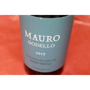白ワイン マウロ・コデーリョ / ビノ・デ・ラ・ティエラ・デ・カスティージャ・イ・レオン [2017]|wineholic