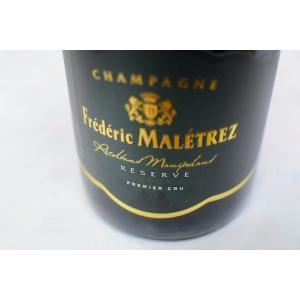 シャンパン(泡物) フレデリック・マルトレ / ブリュット・レゼルヴ・プルミエ・クリュ|wineholic