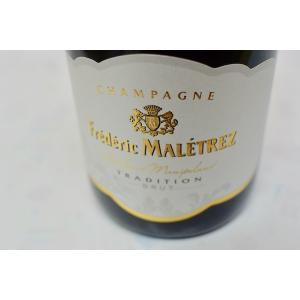 シャンパン(泡物) フレデリック・マルトレ / ブリュット・トラディション|wineholic