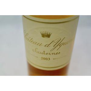 甘口ワイン シャトー・ディケム [2003] 375ml|wineholic