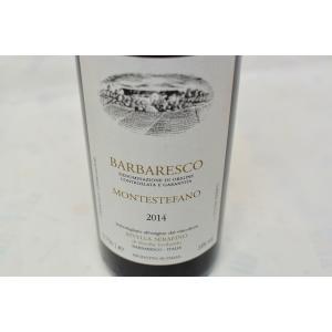 赤ワイン リヴェッラ・セラフィーノ / バルバレスコ モンテステーファノ [2014]|wineholic