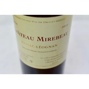 赤ワイン シャトー・ミルボー・ルージュ [2016]|wineholic