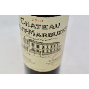 赤ワイン シャトー・オー・マルビュゼ [2013]|wineholic