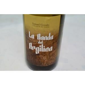 白ワイン イスマエル・ゴザロ・ワイン / ラ・バンダ・デル・アルギリコ [2017]|wineholic