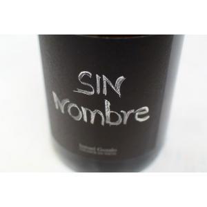 白ワイン イスマエル・ゴザロ・ワイン / シン・ノンブレ [2016]|wineholic