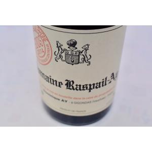 赤ワイン ドメーヌ・ラスパイユ・アイ / ジゴンダス [2014]|wineholic