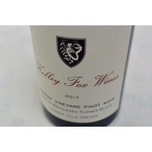 赤ワイン ケリー・フォックス・ワインズ / マレシュ・スター・オブ・ベツレヘム・フラワー・ブロック [2017] wineholic