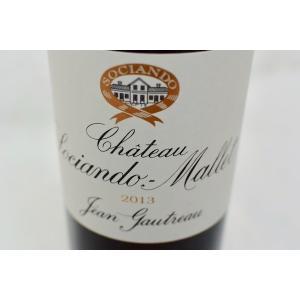 赤ワイン シャトー・ソシアンド・マレ [2013] wineholic