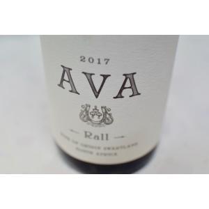 白ワイン ラール・ワインズ / エヴァ・シュナン・ブラン [2017]|wineholic