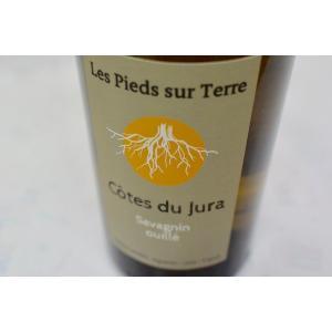 白ワイン ドメーヌ・モレル / コート・デュ・ジュラ サヴァニャン・ウイエ [2016] wineholic