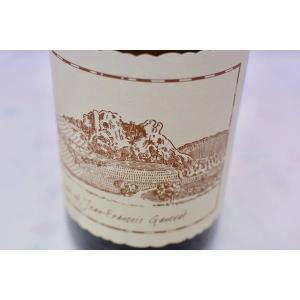 白ワイン ドメーヌ・ガヌヴァ / コート・デュ・ジュラ・レ・セドル [2015]|wineholic