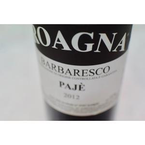 赤ワイン ロアーニャ・アジエンダ・アグリコーラ・イ・パリエーリ / バルバレスコ・パイエ [2012]|wineholic