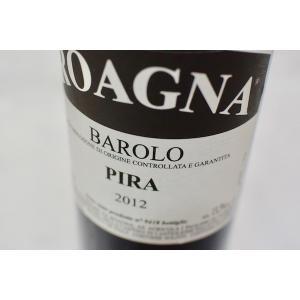 赤ワイン ロアーニャ・アジエンダ・アグリコーラ・イ・パリエーリ / バローロ・ピーラ [2012]|wineholic