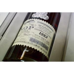 モルト・ウイスキー ポートエレン1982年 エクストラ・オールド・パティキュラー・プラチナム 54.4% 70周年記念ボトル|wineholic