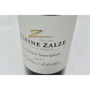 赤ワイン クライン・ザルゼ・ワインズ / セラー・セレクション・カベルネ・ソーヴィニヨン [2017]|wineholic