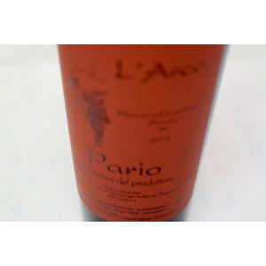 赤ワイン ラルコ / ロッソ・ディ・ヴェロネーゼ・パリオ [2014]|wineholic